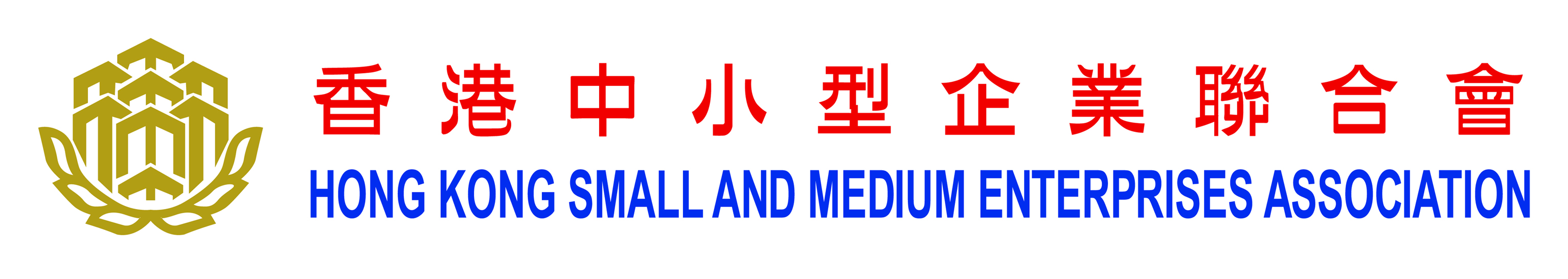 HK Smalland Medium Enterprises Associateion_logo